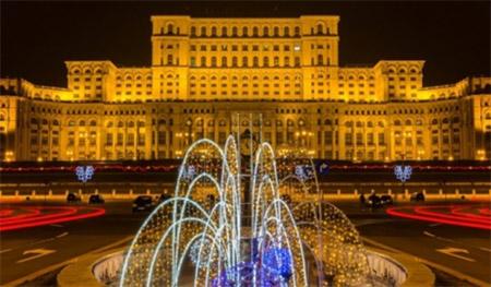 Casa del Popolo Bucarest
